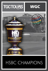 pw4-wgc-trophy